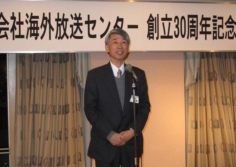 海外放送センター設立30周年記念写真その4_d0027795_21292766.jpg