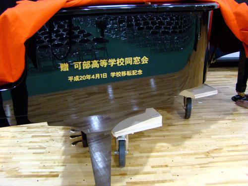 ピアノ開きコンサート♪ _a0047200_10594271.jpg