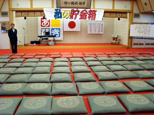 吉備津神社コンサート_a0047200_11425480.jpg