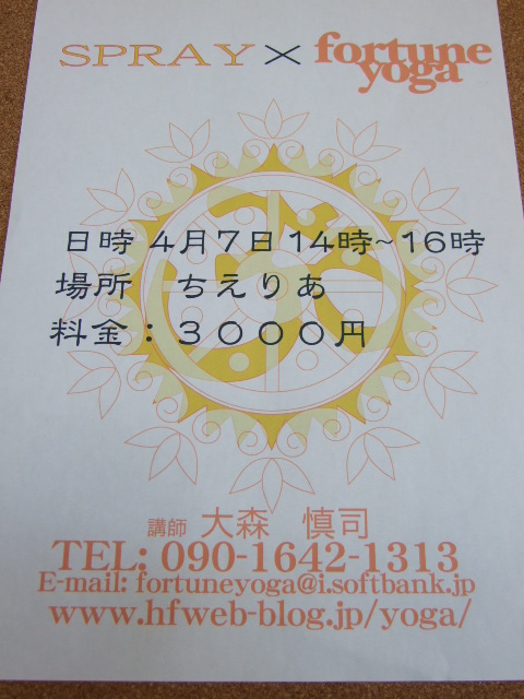 b0129500_1413723.jpg