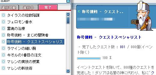 c0061010_23122452.jpg
