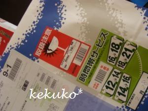 f0170524_1116365.jpg