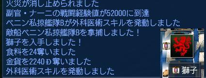 f0006925_209053.jpg