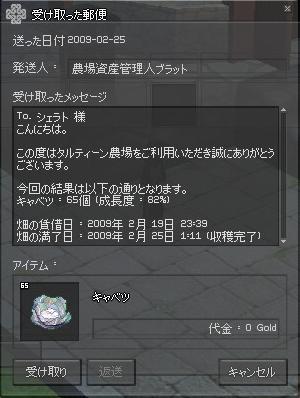 f0073832_2314596.jpg