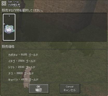 f0073832_2315113.jpg