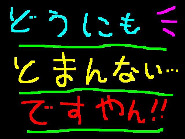 f0056935_202858.jpg