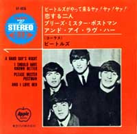 I Should Have Known Better by the Beatles(OST)_f0147840_15403391.jpg