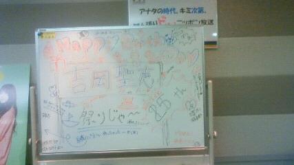 25才になった!!_c0098743_1546046.jpg