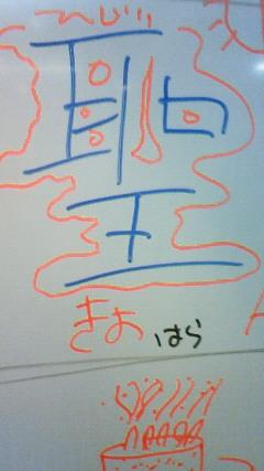 25才になった!!_c0098743_15492421.jpg