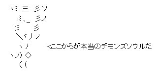 a0067845_41904.jpg