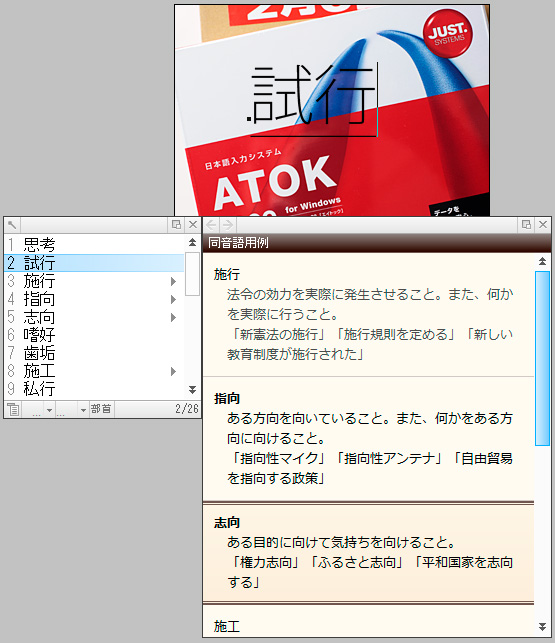 a0032346_15393055.jpg