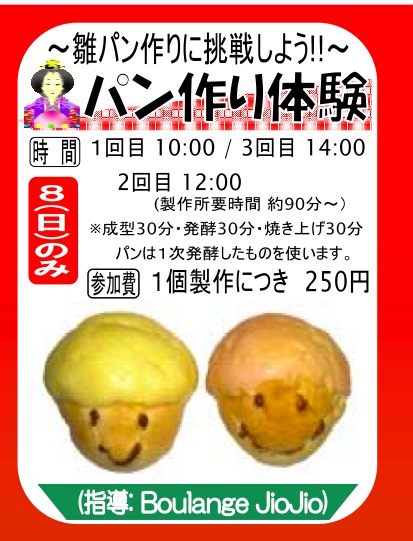 f0111747_20163149.jpg