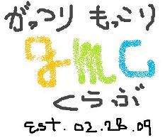 c0038548_6533092.jpg