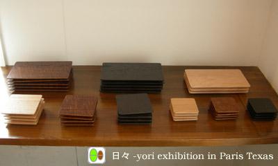 日々-yori 展示会レポート_c0156749_11105973.jpg