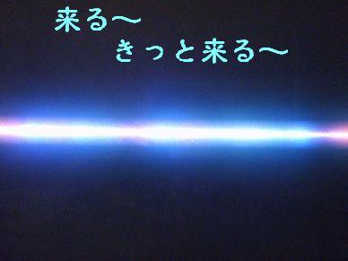 b0082757_1942276.jpg
