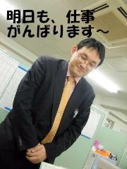 f0043559_0202635.jpg