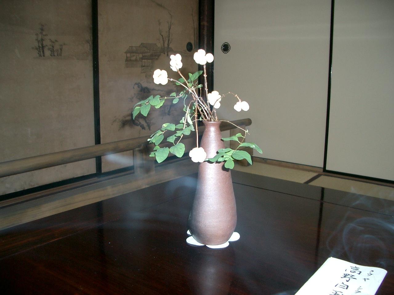 冬の京都_f0147666_1735313.jpg