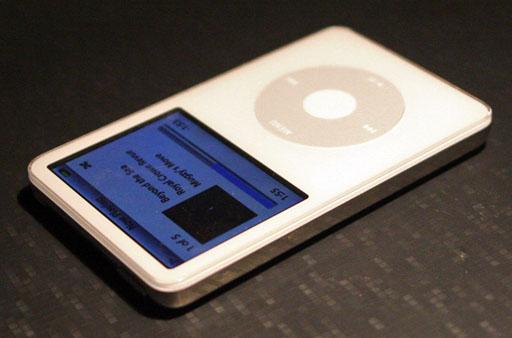 今更ながら、iPod(続き)_c0004568_21115139.jpg