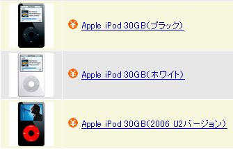 今更ながら、iPod(続き)_c0004568_2182540.jpg