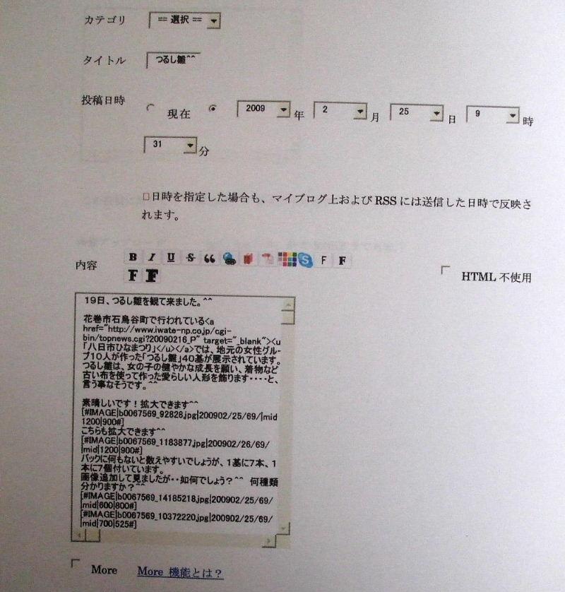 b0067569_14591243.jpg