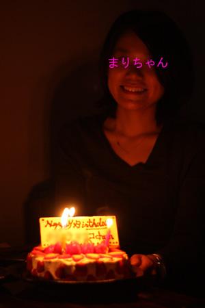 ハピバ祝い☆_b0123371_0482778.jpg