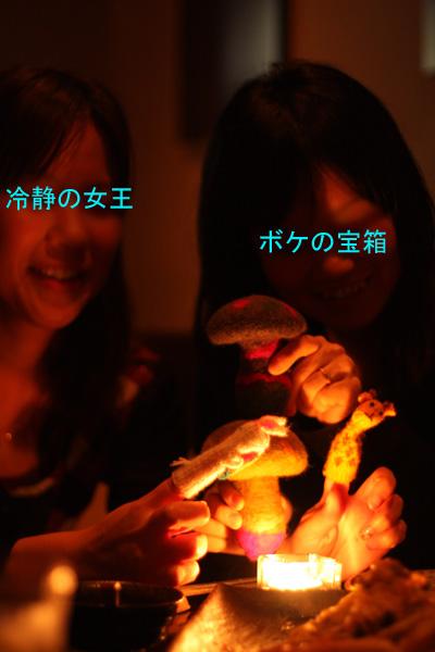 ハピバ祝い☆_b0123371_0503065.jpg