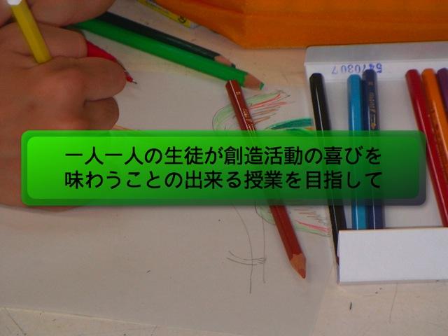 b0068572_1812424.jpg