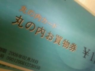 f0014183_2155384.jpg