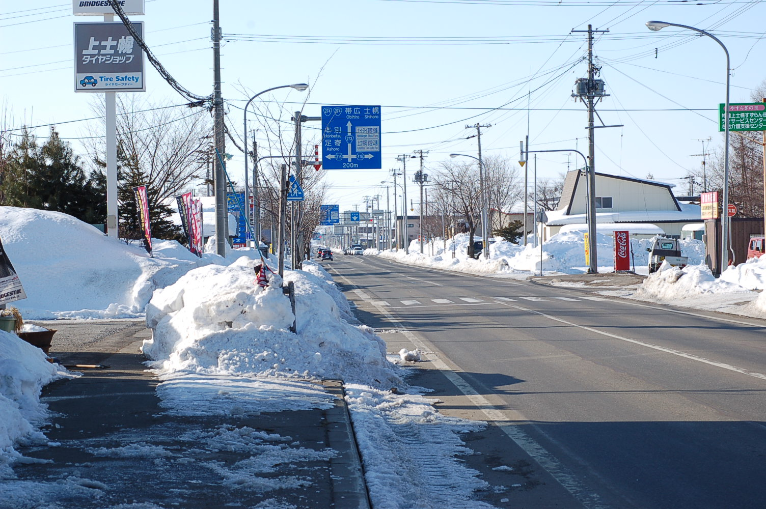道路 カメラ 北海道 情報 ライブ