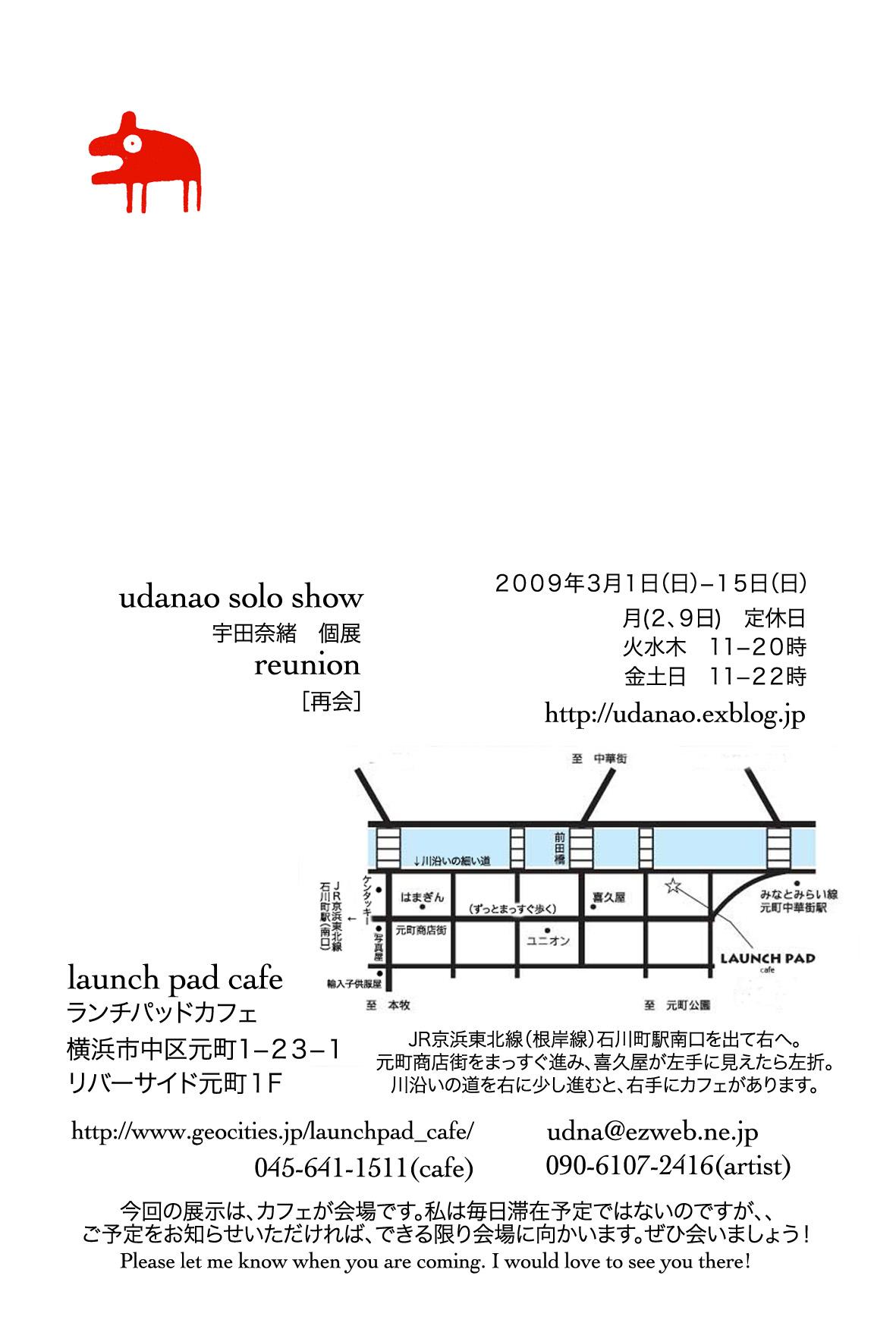 b0010191_0222415.jpg