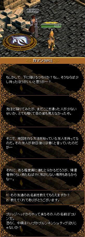 c0081097_19404775.jpg