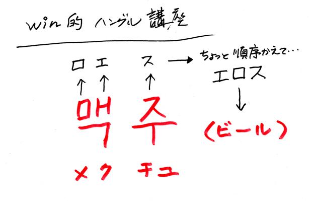 a0102098_815434.jpg
