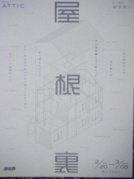 f0120102_210371.jpg