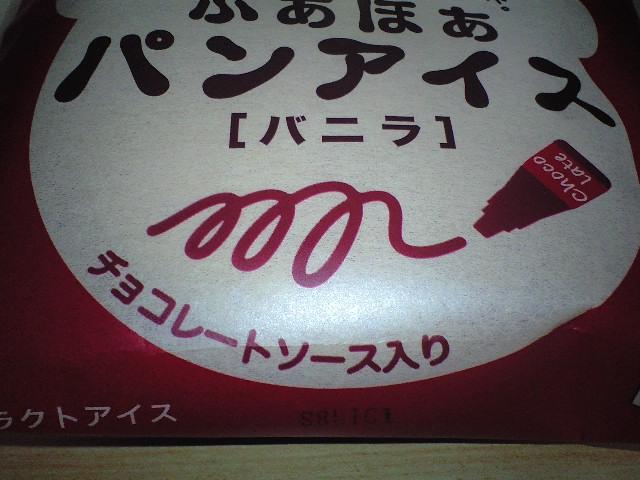 a0012604_123433.jpg