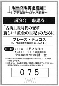b0044404_20513223.jpg