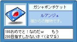 c0084904_2082619.jpg