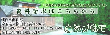 e0164506_1113536.jpg