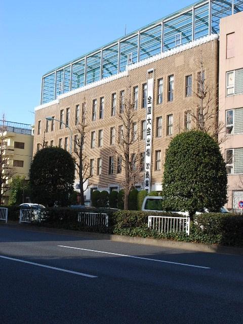東京・京華女子中学高等学校(木田保造施工作品探訪)_f0142606_15383469.jpg