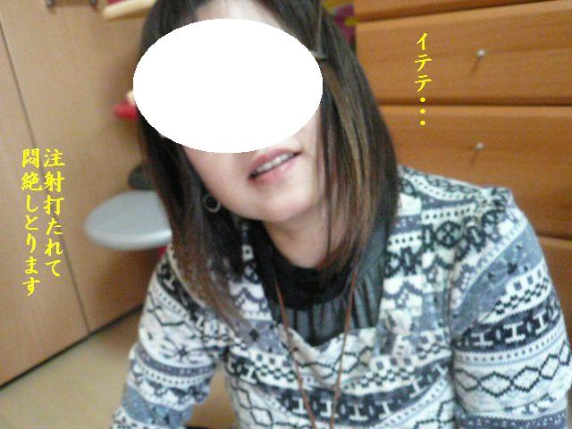 e0094407_0501642.jpg