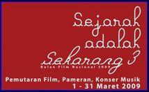 "\""Bing Slamet\"" の映画2本@インドネシア映画月間_a0054926_848553.jpg"