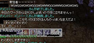 f0008228_23404693.jpg
