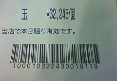 f0065228_284160.jpg