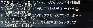 d0101029_14191538.jpg