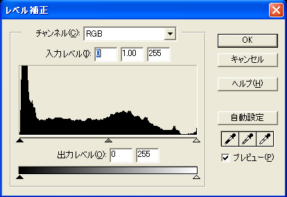 c0136330_16152627.jpg