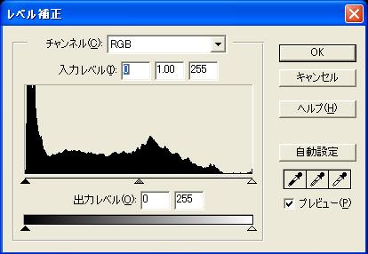 c0136330_1696100.jpg