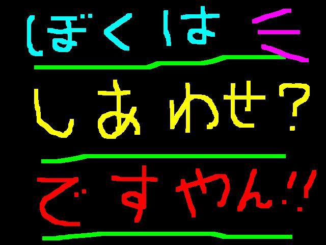 f0056935_18203515.jpg