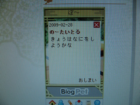 c0029442_0553666.jpg