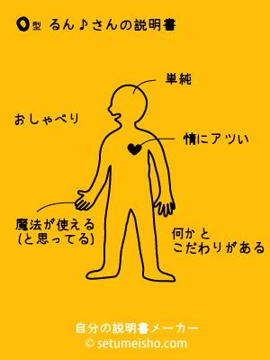 a0012545_13332050.jpg