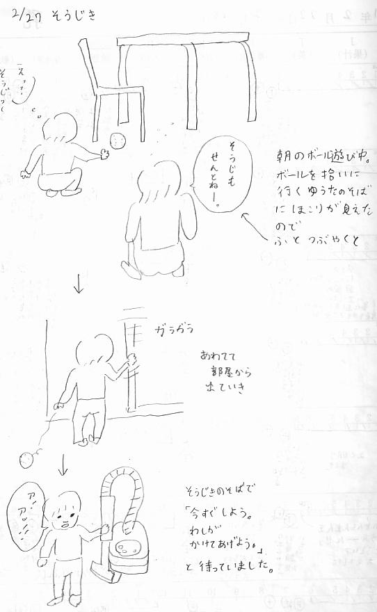 a0009949_2028187.jpg