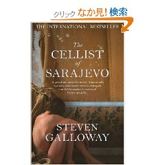 2009年2月に読んだ本♪_c0117950_5104974.jpg